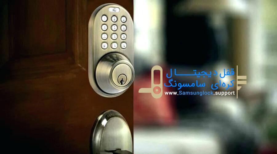 Best-Keyless-Door-Lock