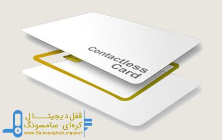 ذخیره اطلاعات توسط تکنولوژی RFID
