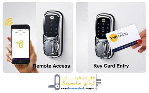 دسترسی به درب توسط تلفن همراه