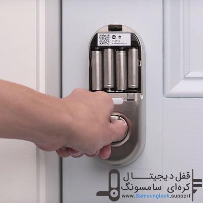 code-lock-install
