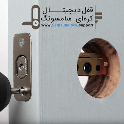 pass-door-lock-install