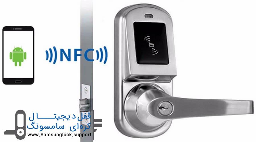 نحوه استفاده از پروتکل NFC در قفل الکترونیک