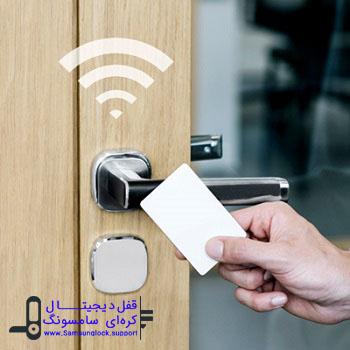 تراشه های NFC در کارت ها برای باز نمودن درب