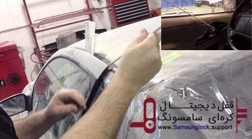 روش های بازکردن قفل اتوماتیک خودرو بدون نیاز به کلید
