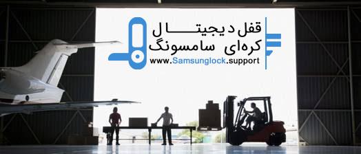 کنترل ورودی فرودگاه ها
