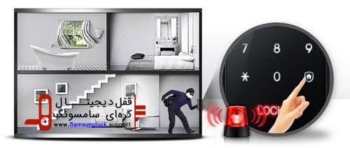 ویژگی های امنیتی دستگیره دیجیتال امنیتی