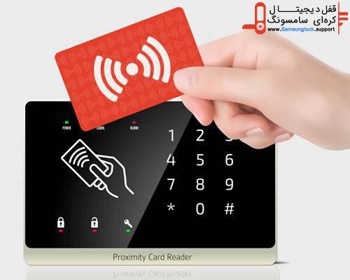 کارت NFC