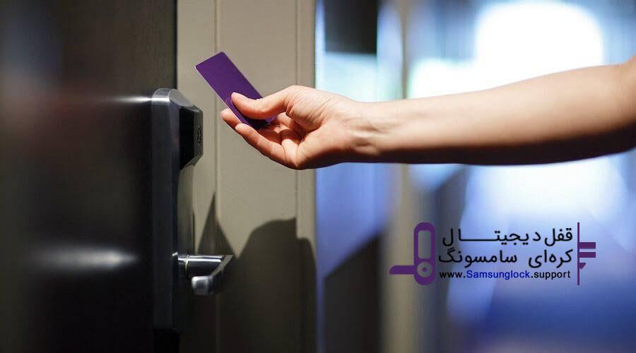 قفل دیجیتال کارتی ، مدیریت آسان درب ورودی