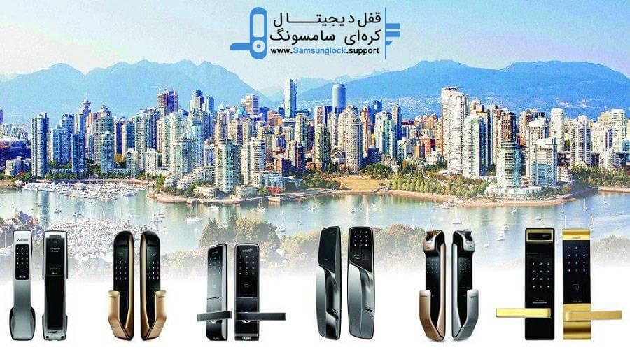 معرفی پرفروش ترین برندهای قفل دیجیتال ضدسرقت در بازار ایران