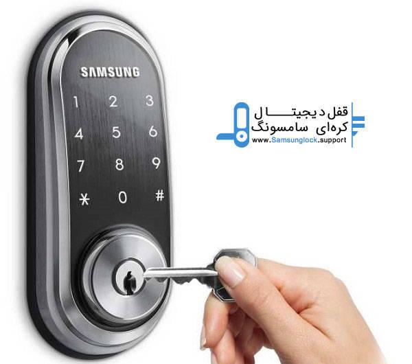 باز نمودن قفل درب ورودی ساختمان توسط کلید اضطراری