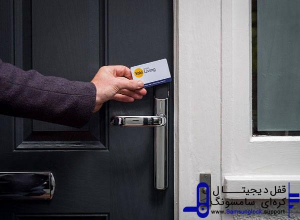 باز نمودن قفل درب ورودی ساختمان توسط کارت شناسایی