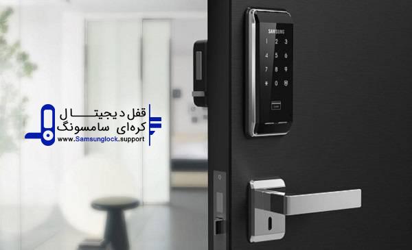 قفل بدون دستگیره