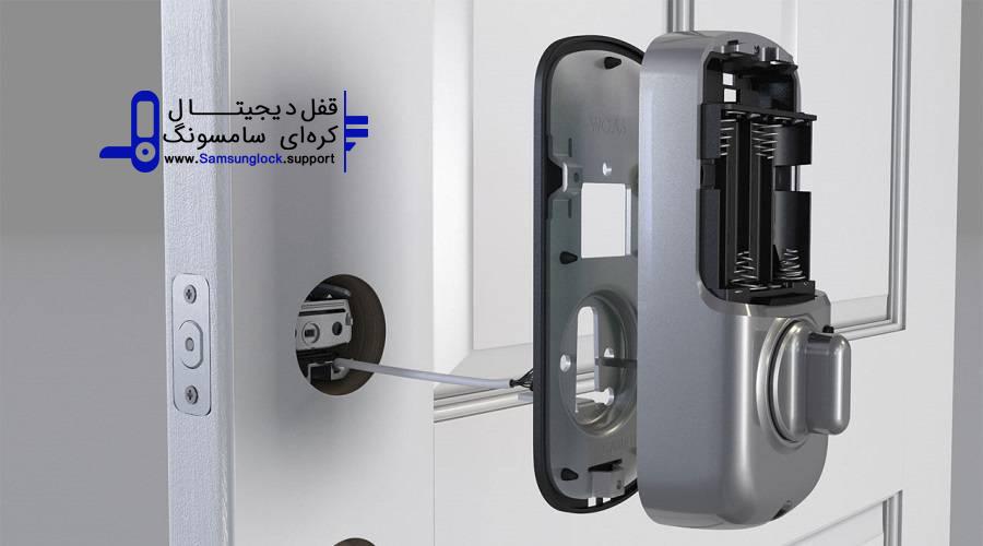 قدم به قدم با نصب قفل الکترونیکی