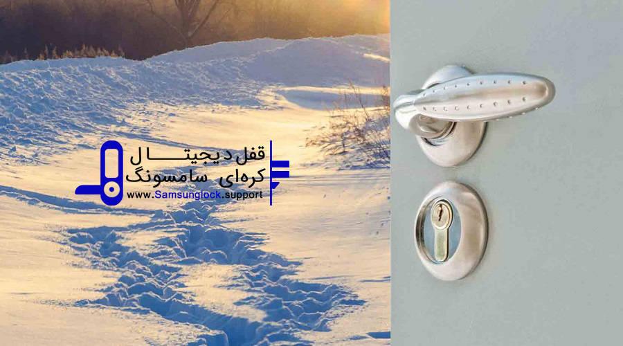 تاثیر دمای محیط بر روی قفل دیجیتال الکترونیکی