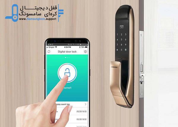 دسترسی به درب ورودی ساختمان توسط تلفن همراه