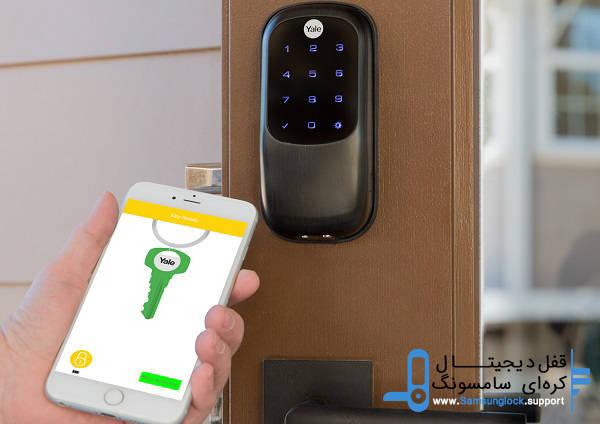 دسترسی به قفل درب ورودی توسط تلفن همراه