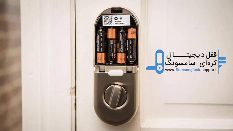 در صورت اتمام انرژی باتری های دستگیره دیجیتال چه باید کرد؟
