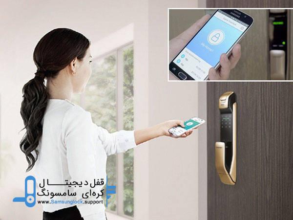 باز و بسته کردن درب ورودی ساختمان توسط تلفن همراه