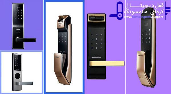 قیمت، راحتی یا امنیت؟ در انتخاب دستگیره هوشمند دیجیتال کدام یک را در نظر می گیرید؟