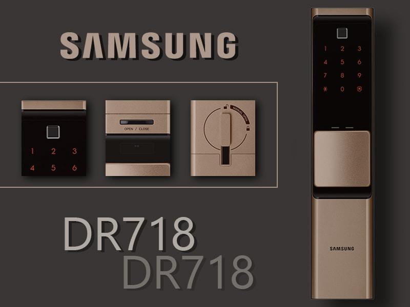 قفل سامسونگ DR718