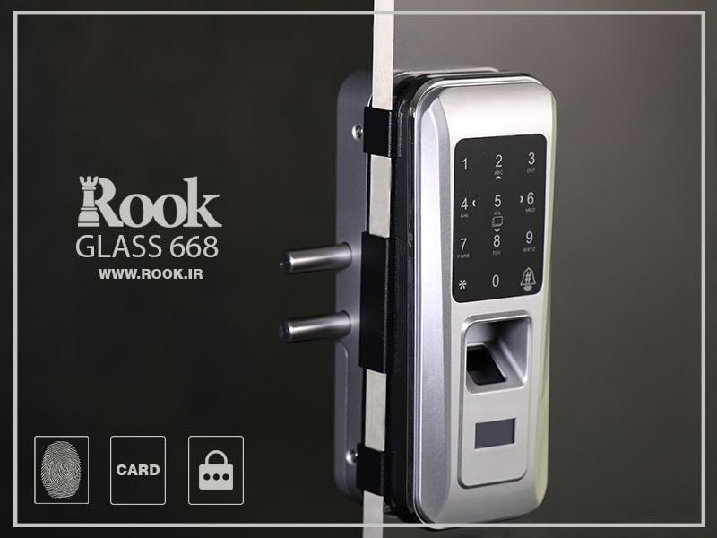 قفل روک glass668