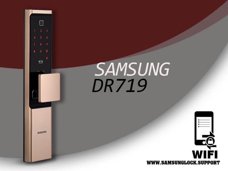 قفل دیجیتال رمزی dr719