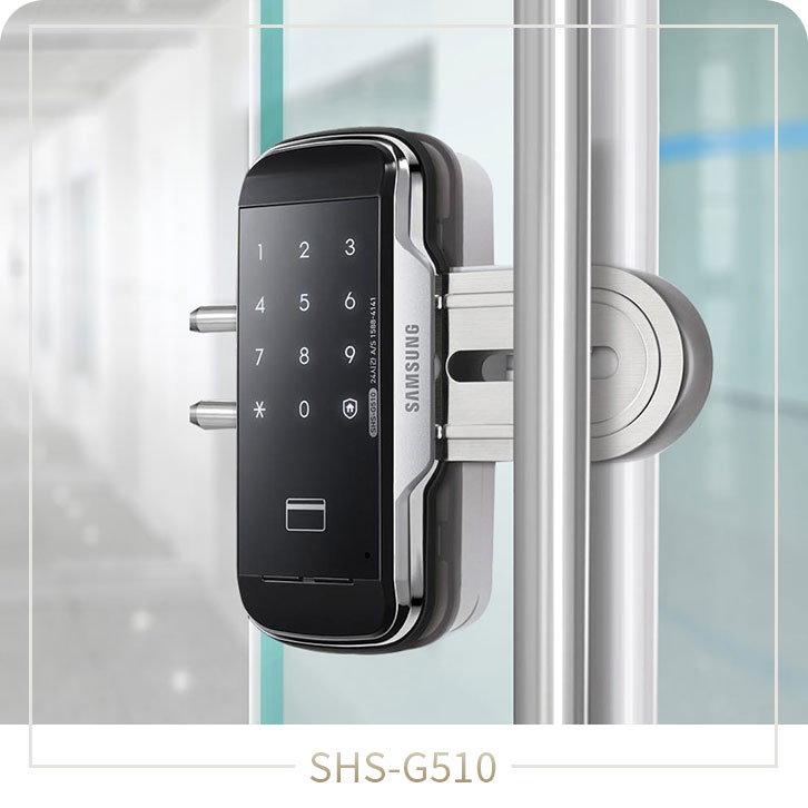 SHS-G510