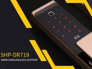 قفل سامسونگ DR719