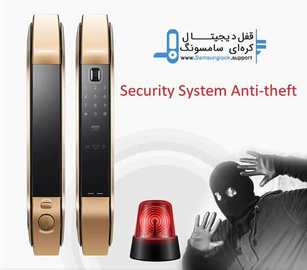 Security-System-Anti-theft